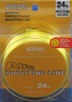 Varivas Airs Shooting Line - Product Image